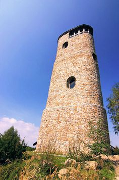 Kamenná rozhledna Brdo, Chřiby Prague, Lookout Tower, Places Of Interest, Czech Republic, Modern Architecture, Cathedral, Castle, City, Building