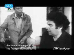 Bithikotsis Grigoris / Απιστευτη ερμηνεια Theodorakis, Greek Music, Composers, Greatest Songs, Singers, Youtube, Singer, Youtubers