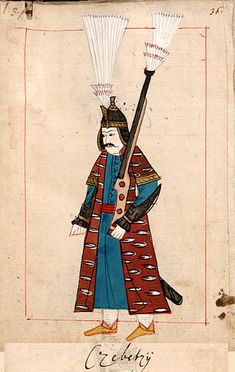 Armourer  Cebeci   The janissary detachment of armourers was used for the production of weapons and for transports but also for the discipline in the area around the Hagia Sophia. The 'Rålamb Costume Book' is a small volume containing 121 miniatures in Indian ink with gouache and some gilding, displaying Turkish officials, occupations and folk types. They were acquired in Constantinople in 1657-58 by Claes Rålamb who led a Swedish embassy to the Sublime Porte.