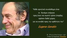 Eugene Gendlin Psychology, Thoughts, Inspiration, Philosophy, Psicologia, Biblical Inspiration, Inspirational, Inhalation, Ideas