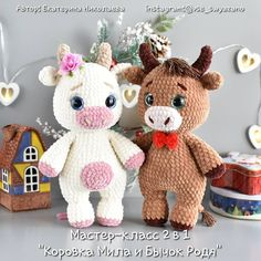Crochet Cow, Crochet Animal Amigurumi, Crochet Animal Patterns, Easter Crochet, Crochet Doll Pattern, Stuffed Animal Patterns, Cute Crochet, Amigurumi Patterns, Amigurumi Doll