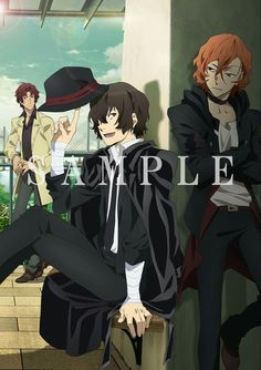 Bungou stray dogs: dead apple illustration for the future DvD/blu-ray