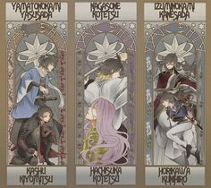 埋め込み画像 Cute Games, Touken Ranbu, Occult, Asian Art, Manga Anime, Anime Boys, Anime Characters, Tarot, Samurai