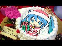 Hatsune Miku Christmas Cake Recipe 初音ミクのクリスマスケーキのレシピ - YouTube
