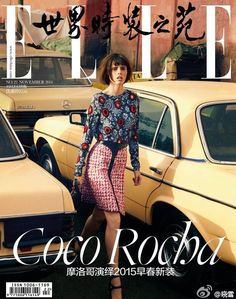 Coco Rocha alternate Elle China cover