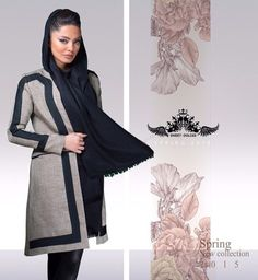 d7bc71353da17 39 Best manto images   Jackets, Hijab fashion, Chic clothing
