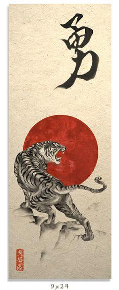 asian tiger art poster