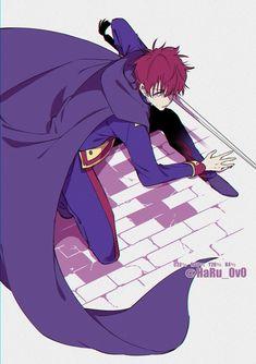 Cool Anime Guys, Handsome Anime Guys, Anime Love, Otaku Anime, Anime Manga, Anime Prince, Manga Collection, Anime Wallpaper Live, Webtoon Comics