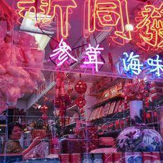 20 cosas que ver y hacer en Bratislava Chiang Mai, Visit Madrid, Bratislava, Milan, Barcelona, Around The Worlds, Neon Signs, Little Italy, Wall Street
