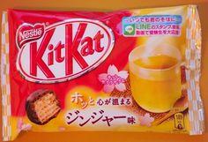 Limited edition Ginger-Chocolate Balls Kit Kat. Nestle Japan. Ebay listing.