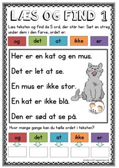 De 120 ord Cooperative Learning, Learn To Read, Primary School, Alphabet, Homeschool, Language, Parenting, Classroom, Lettering