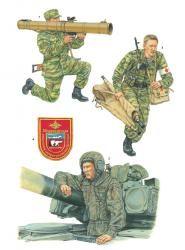 Military Weapons, Military Art, Military History, Military Uniforms, Kirishima My Hero Academia, Ukraine Military, Classic Army, Modern Warfare, Eastern Europe
