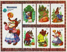 Társasjáték Tales, a Szovjetunió