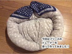 ボストンテリアのカールさんの暮らし: セーターやトレーナーをリメイクして簡単に作れる犬用のベッドの作り方