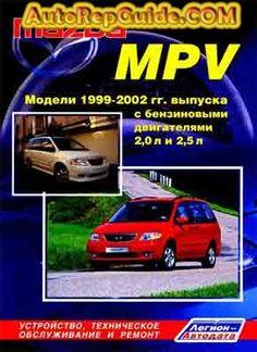 download free toyota avensis 1997 to 2003 repair manual image rh pinterest com Toyota Raum 2015 Be FORWARD Toyota Raum 2007