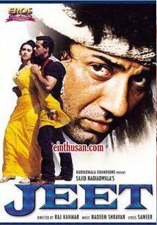 Jeet Hindi Movie Online - Sunny Deol, Salman Khan and Karisma Kapoor. Directed by Raj Kanwar. Music by Nadeem-Shravan. 1996 [U/A] w.eng.subs