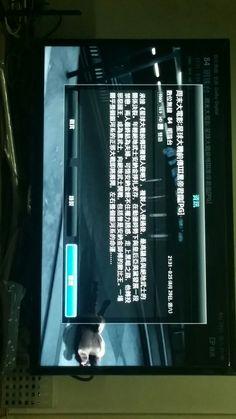 【0829】21:49 movie time
