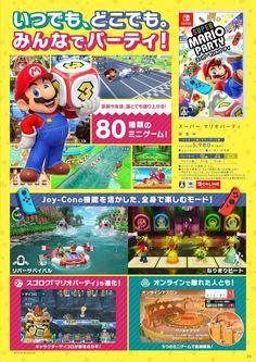 Mario Party, Nintendo Switch, Comic Books, Magazine, Baseball Cards, Comics, Magazines, Cartoons, Cartoons