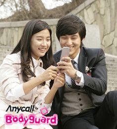 F-4 couple - Kim Bum as So Yi Jung and Kim So Eun as Chu Ga Eul