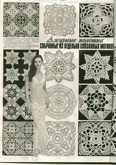 Modemagazine & -bücher - Duplet No. 64 Russian crochet patterns magazine - ein Designerstück von Duplet bei DaWanda