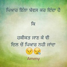 653 Best Kaur3 Images Punjabi Quotes Punjabi Status Sad Quotes