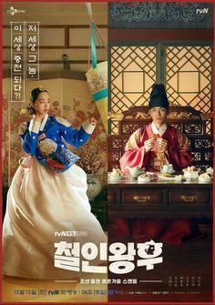 ★★★★ All Episodes, Watch Full Episodes, Best Kdrama, Kim Young, Queen Poster, Korean Drama Movies, Korean Dramas, Korean Actors, Jung Hyun