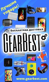GearBest Games, Gaming, Plays, Game, Toys