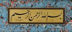 Kemal Batanay  Celi Talik Besmele M. (1973) tarihlidir. Eserin kenarı ebru ile tezyın edilmiştir.