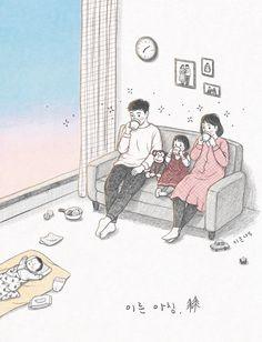 Love Cartoon Couple, Cute Love Cartoons, Family Drawing, Family Painting, Family Illustration, Cute Illustration, Cartoon Pics, Cute Cartoon, Baby Posters