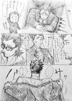 画像 Manga, Art Inspo, Comics, Twitter, Drawings, Illustration, Cute, Artist, Anime
