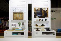 Exhibition Booth Design, Exhibition Display, Display Design, Store Design, Interior Concept, Interior Design, Museum Shop, Store Displays, Design Museum