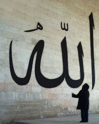 Asking the Right Question About Islam's God
