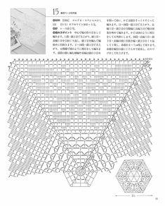 Chunky Crochet Scarf, C2c Crochet, Crochet Diagram, Filet Crochet, Crochet Angel Pattern, Crochet Doily Patterns, Crochet Doilies, Crochet Table Runner, Crochet Tablecloth