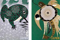 Click to enlarge image kazumasa-nagai-15.jpg