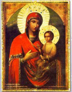 "Icoana Maicii Domnului ""Grabnic Ascultătoare"" Orthodox Icons, Mona Lisa, Artwork, Painting, God, Virgin Mary, Dios, Work Of Art, Auguste Rodin Artwork"