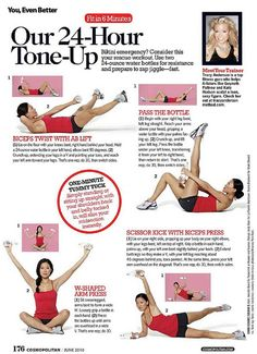 tone up exercises