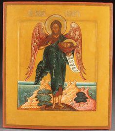 John The Baptist. Russian Icons, Ikon, 19th Century, David, Painting, Posts, Collection, School, Art