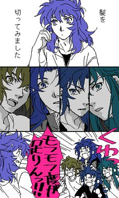 Aiolia | Saga | Kanon | Camus | Milo Saga, Aphrodite, Anime, Doujinshi, Gemini, Saints, Cartoons, Childhood, Geek Stuff