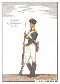Private of the Fortress/Garrison Infantry insummer full uniform