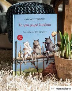 "Watch the Best YouTube Videos Online -  Find it on our shelves too - available in the UK by Diavazo Greek Books from @minoasbooks - 'Μία φορά κι έναν καιρό ζούσαν τρία μικρά λυκάκια με φουντωτές ουρές και μυτερά αυτάκια.' -Τα τρία μικρά λυκάκια -Ευγένιος Τριβιζάς -Εικονογράφηση: Ελεν Οξένμπερυ #Repost @mammyfesto      ""Ο κακός ο λύκος"" είναι μια φράση που τις τελευταίες μέρες επαναλαμβάνει συχνά ο Ιάσονας στα παιχνίδια του. Στο σχολείο έχουν διαβάσει παραμυθάκια με πρωταγωνιστή το λύκο στο… Videos Online, Place Cards, Place Card Holders"