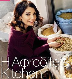 """Chili Chickpeas (Spicy """"Revithkia') 