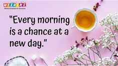 Motivational Good Morning Quotes are inspiring words which encourage everyone to welcome new fresh morning with new hope, spirit, passion, and liveliness. Motivational Good Morning Quotes, Wish Quotes, Beautiful Images, Encouragement, Words, Horse