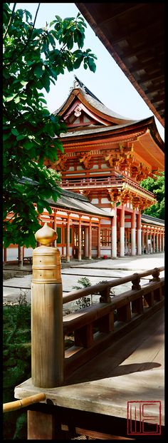 Shimogamo Shrine, Kyoto, Japan: photo by William Corey