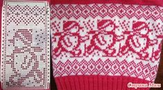 . Нужна перфокарта - Машинное вязание - Страна Мам