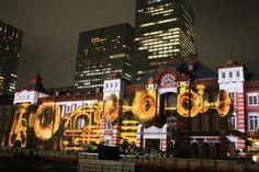 東京駅丸の内駅舎の完成を祝う「プロジェクションマッピング」ついに公開! | 旅行 | マイナビニュース