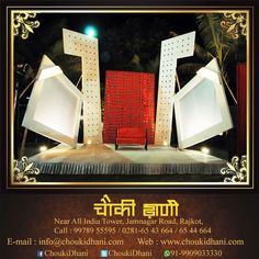 On the auspicious occasion of your wedding, feel relief and relax because Chouki Dhani Resort Rajkot ready to manage your dream wedding & reception with startling theme decoration.