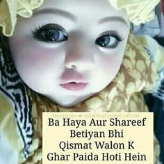 Islamic Images, Islamic Pictures, Islamic Status, Hindi Quotes, Disney Characters, Fictional Characters, Bindas Log, Deen, Allah