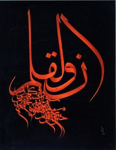 Flyer Goodness: Persian Calligraphy by Mohammad Ehsai