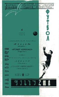 Dinamo Tbilisi v Rangers 1962 USSR Tour