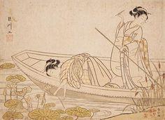 鈴木春信(Suzuki Harunobu 1725ー1770)「舟中蓮とる二美人」